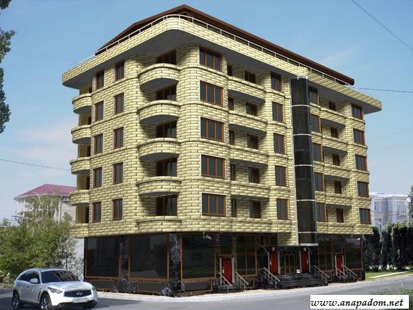 Купить квартиру анапе вторичное жилье